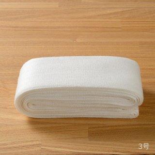筒状ガーゼ3号(巾7cm×5m)
