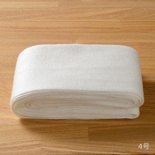筒状ガーゼ4号(巾10cm×5m)