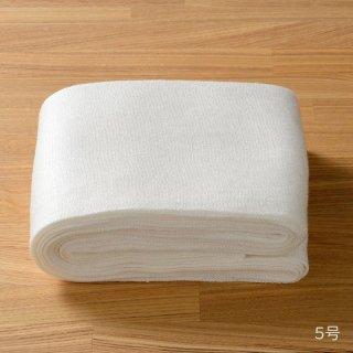 筒状ガーゼ5号(巾12cm×5m)